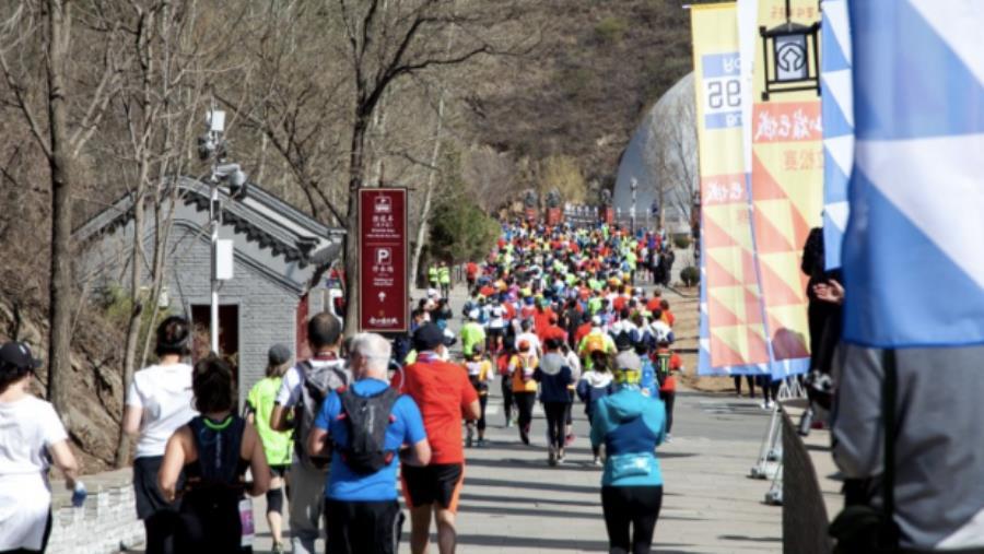 images Cina, tornano le gare: in mille alla Panda Mini Marathon