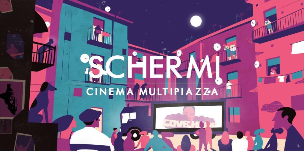 """Catanzaro, """"Schermi - Cinema Multipiazza"""": si parte oggi dal quartiere marinaro"""